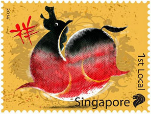 Singapore postal service issues 2014 Year of the Horse stamps