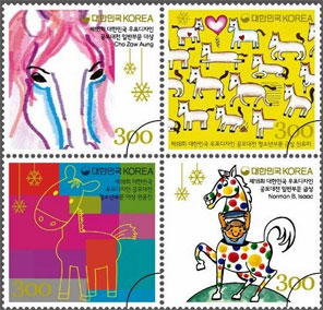 South Korea postal service issues 2014 Year of the Horse stamps